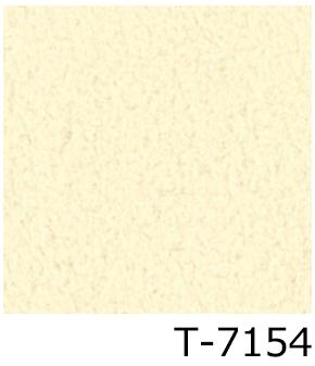 T-7154