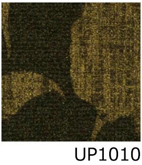 UP1010
