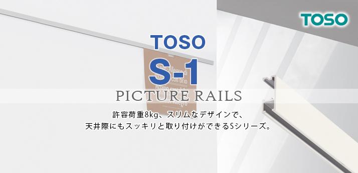 tosos-1