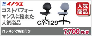 GY129