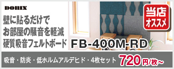 FB400M-RD