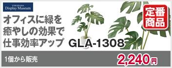 GLA-1308