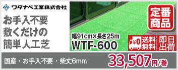 WTF-600