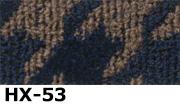 HX-53