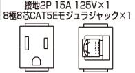 CEA90012A