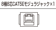 CEA90081S