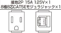 CEC90012A