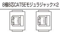 CEC90082W