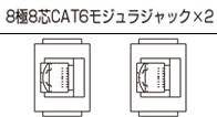 CEC90086A