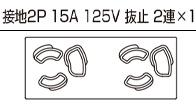 EEM90004