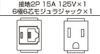EEM90011