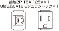 EEM90015