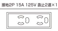 SFC90004