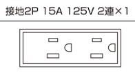 SFC90005