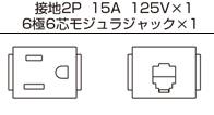 SFC90011