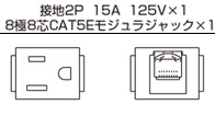 SFC90012