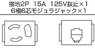 SFC90013