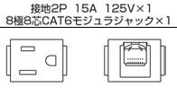 SFC90015