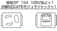 SFC90016