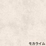 ルースレイタイルTTN3204