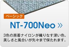 NT700Neo