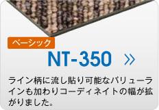 NT350