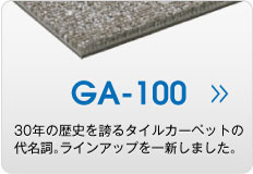 GA-100