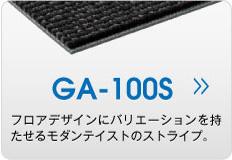 GA-100S