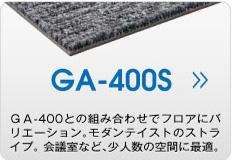 GA-400S