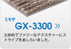 GX-3300 ミモザ