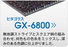 GX-6800 ピタゴラス