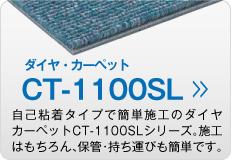 CT-1100SL