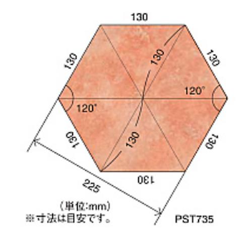 PST732