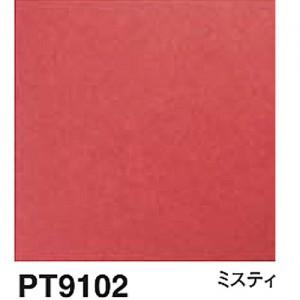 PT9102
