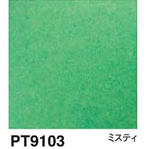 PT9103