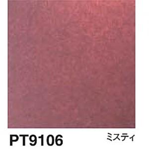 PT9106