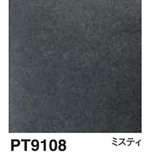 PT9108