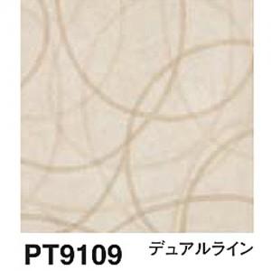 PT9109