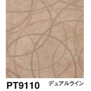 PT9110
