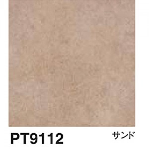 PT9112