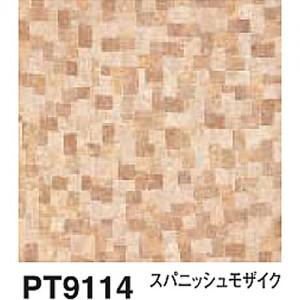 PT9114