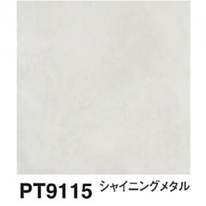PT9115