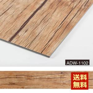 ADW-1102