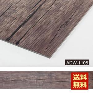 ADW-1105