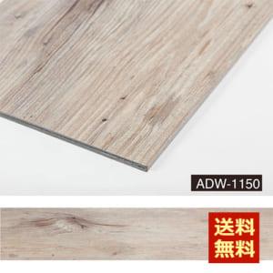 ADW-1150