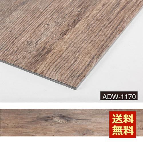 ADW-1170