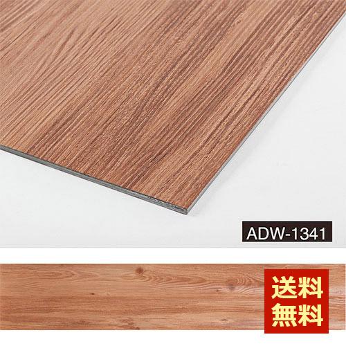 ADW-1341