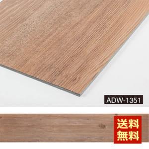 ADW-1351