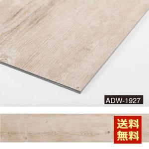 ADW-1927
