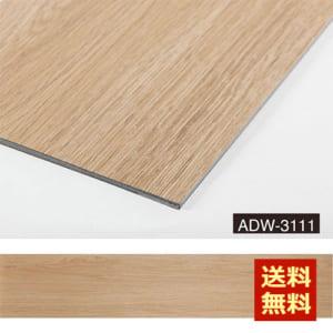 ADW-3111